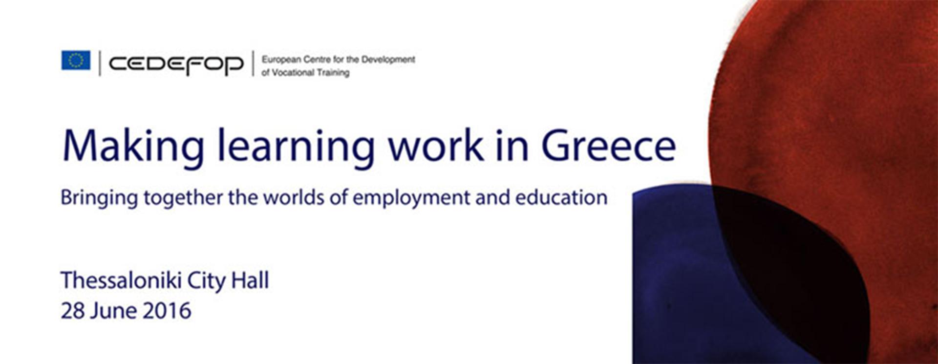 MAKING LEARNING WORK IN GREECE SEMINAR