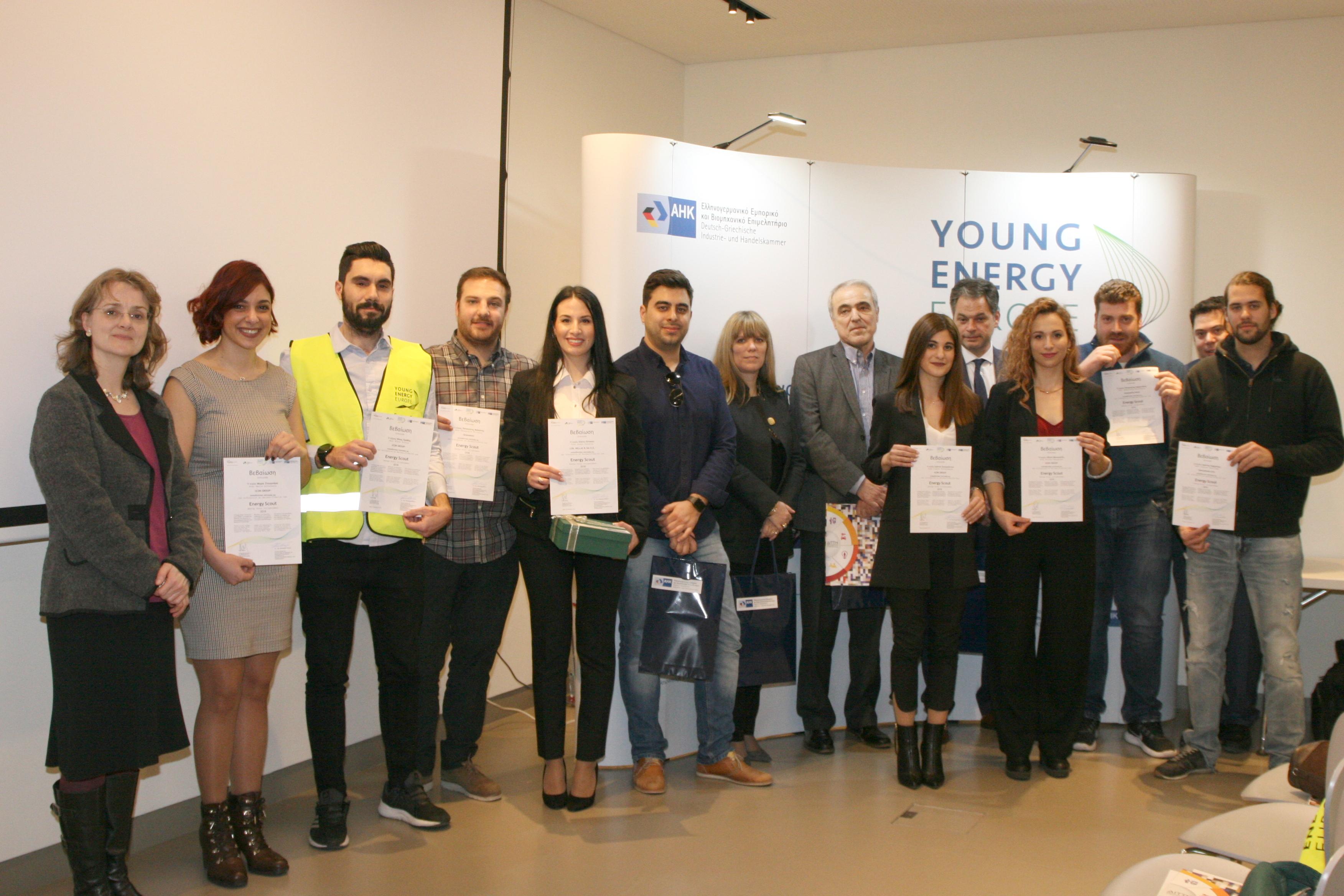 """Απονομή των πρώτων βεβαιώσεων """"Energy Scouts"""" στην Ελλάδα στα πλαίσια του έργου Young Energy Europe"""