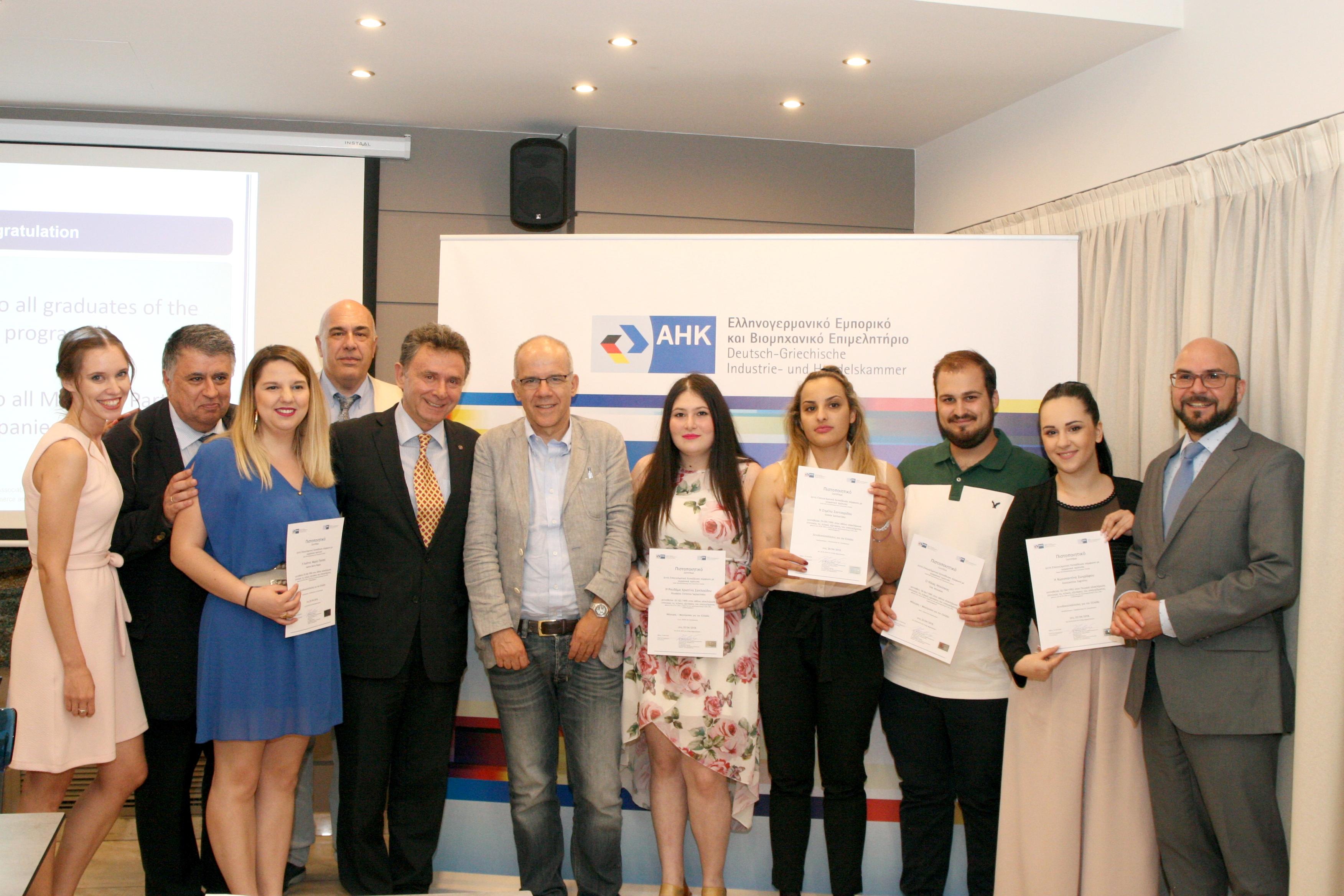 Ενημερωτικές εκδηλώσεις για το Πρόγραμμα Εκπαιδευτικών Σεμιναρίων στον τομέα του Τουρισμού DUAL Hellas