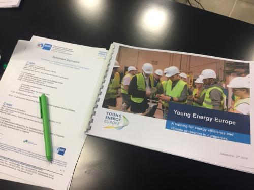 """Έναρξη του Workshop """"Energy Scouts"""" στην Αθήνα – Έργο Young Energy Europe"""