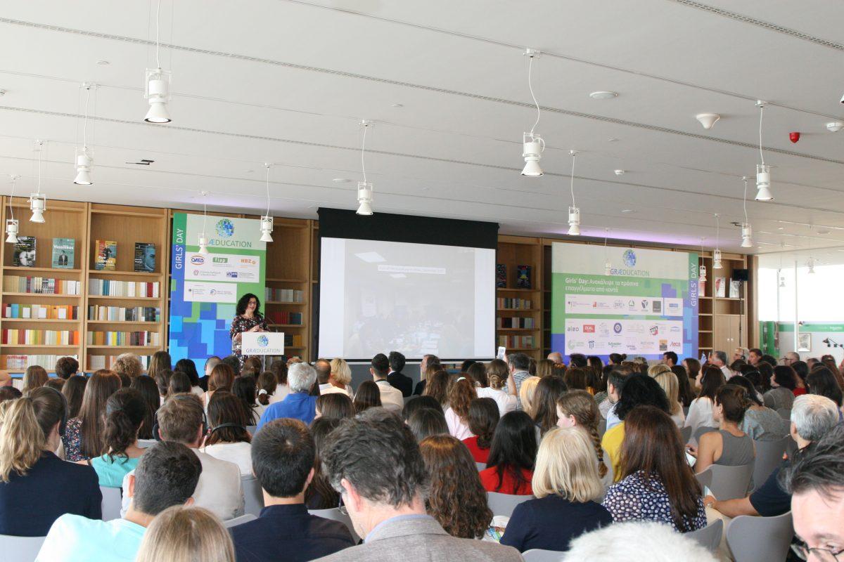 Μεγάλη απήχηση είχε η εκδήλωση: «Girl's Day: Ανακάλυψε τα πράσινα επαγγέλματα από κοντά»