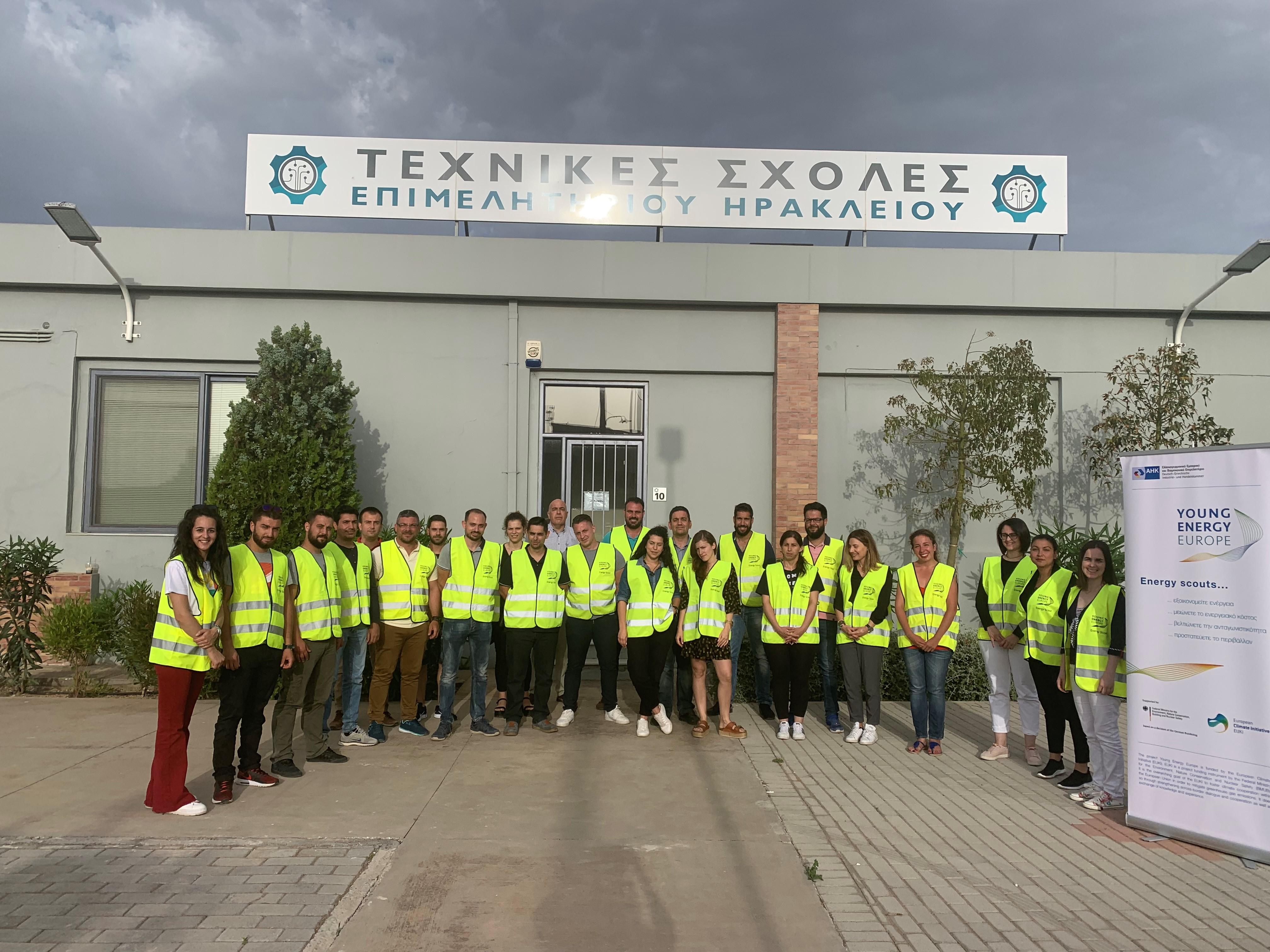 Ολοκληρώνεται ο 2ος κύκλος του προγράμματος «Energy Scouts» για την εξοικονόμηση ενέργειας σε επιχειρήσεις της Κρήτης