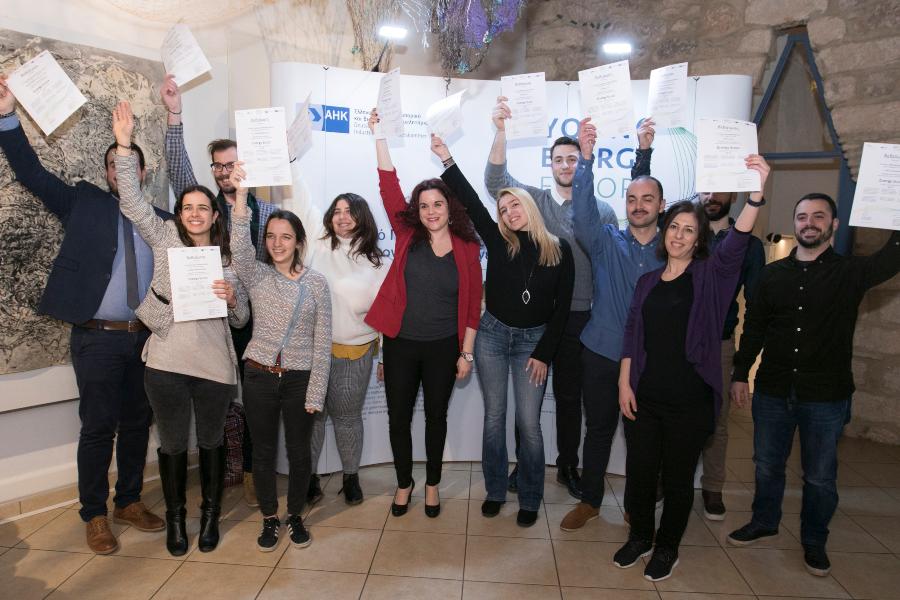 Απονομή βεβαιώσεων «Energy Scouts» στην Αθήνα στο πλαίσιο του έργου Young Energy Europe