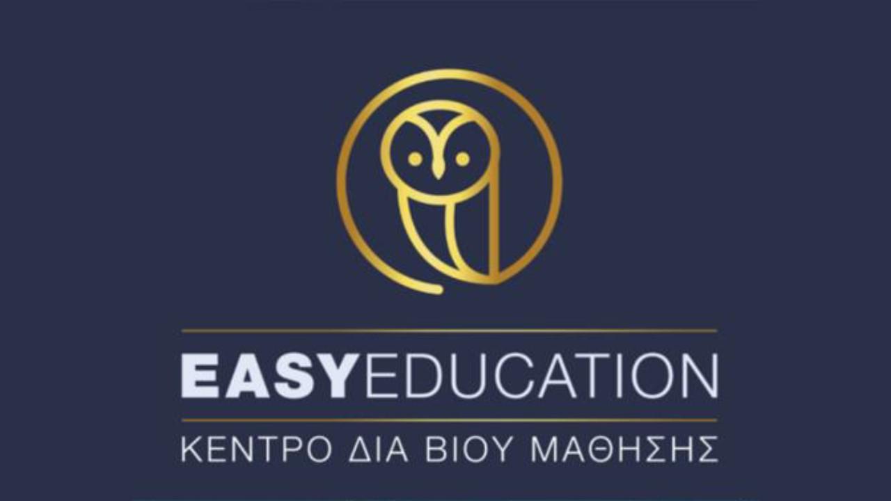 Σεμινάρια Voucher – Easy Education (Κέντρο Δια Βίου Μάθησης)