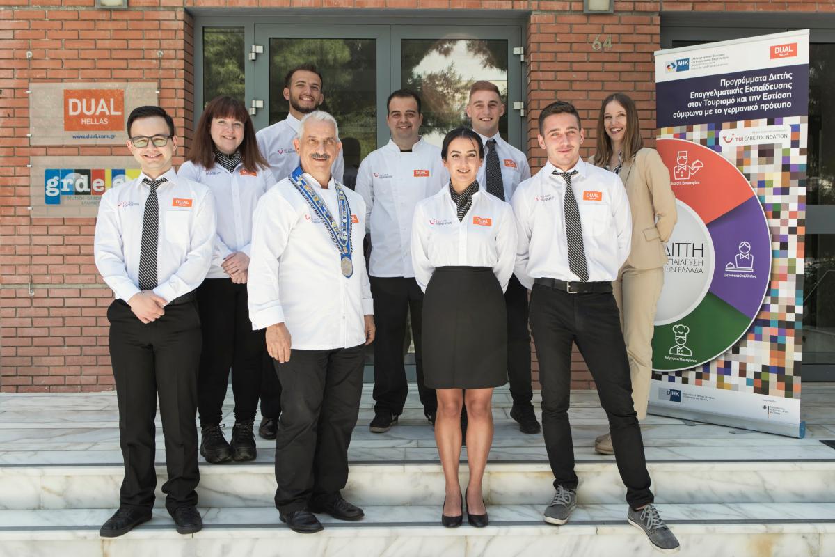 DUAL Hellas: Άρχισαν οι εγγραφές έτους 2020-2021 στα προγράμματα Διττής Επαγγελματικής Εκπαίδευσης για τουρισμό – εστίαση