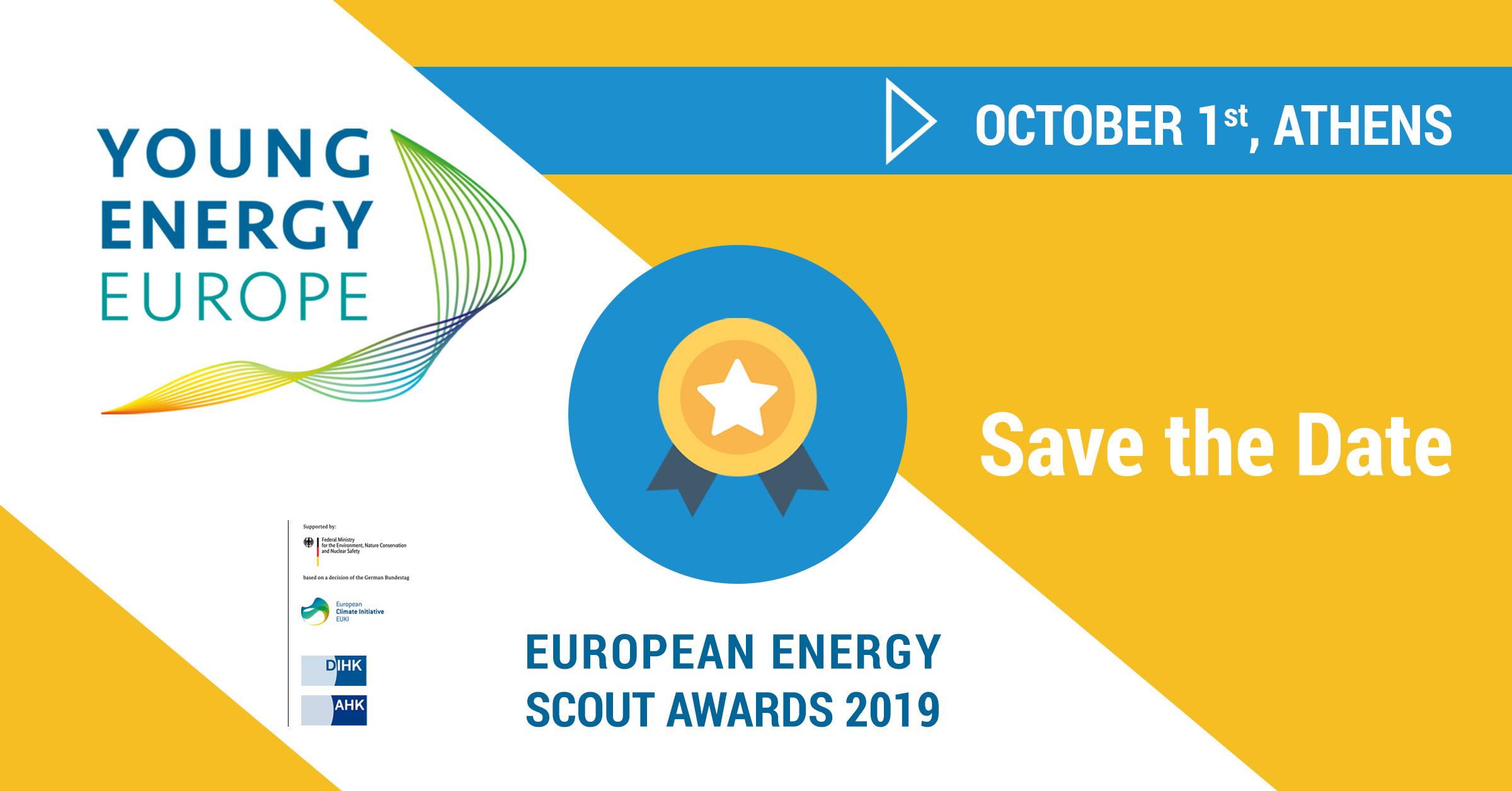 """Ευρωπαϊκά βραβεία """"Energy Scouts"""" 2019 στο πλαίσιο του έργου Young Energy Europe"""