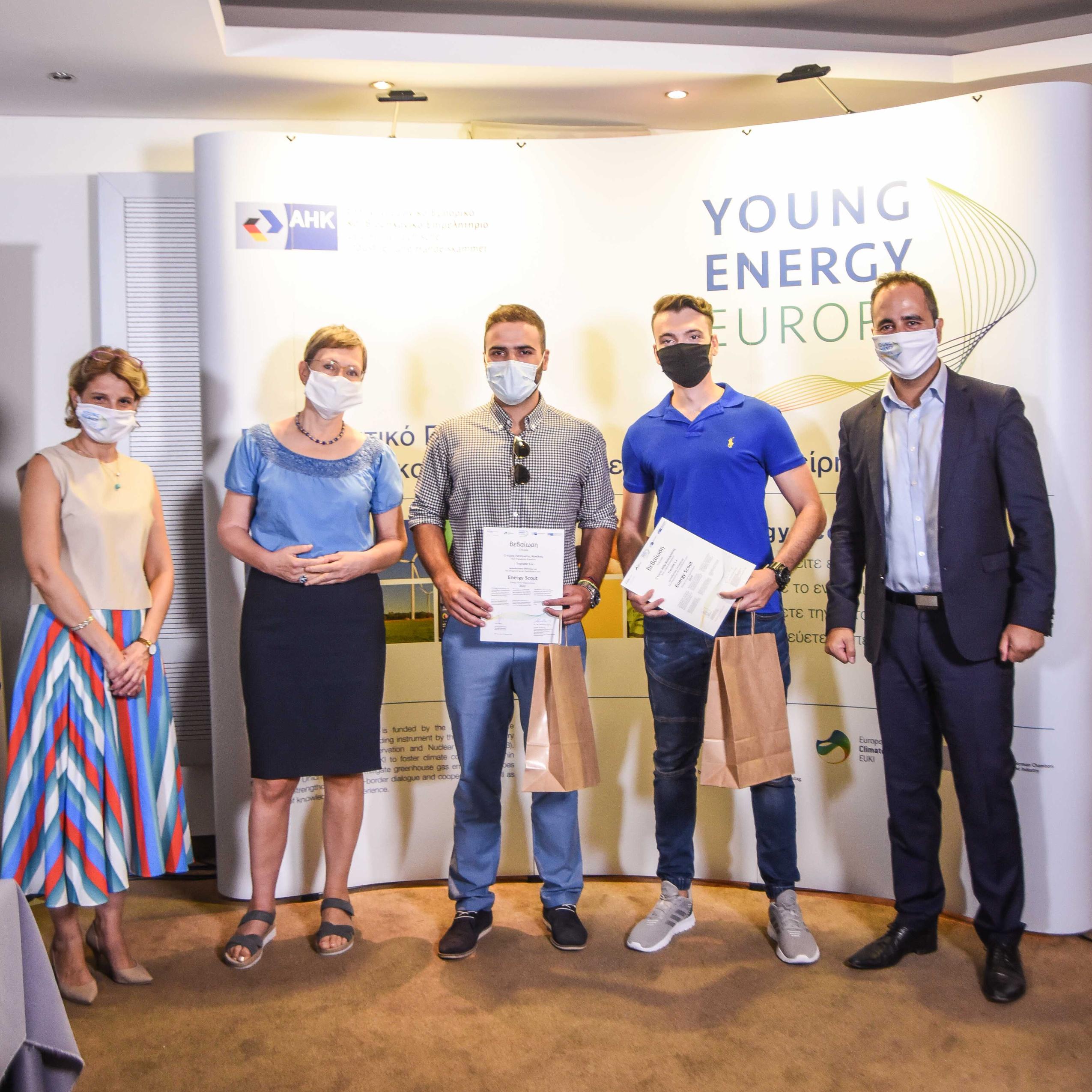 Απονομή βεβαιώσεων «Energy Scouts» στη Θεσσαλονίκη στο πλαίσιο του έργου Young Energy Europe